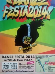 DANCE FESTA